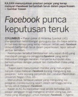keratan akhbar facebook punca keputusan teruk ketagihan media sosial