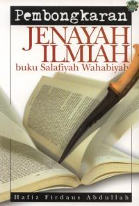 Perselisihan Dalam Bab Akidah