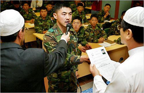 38 Perajurit Korea Masuk Islam