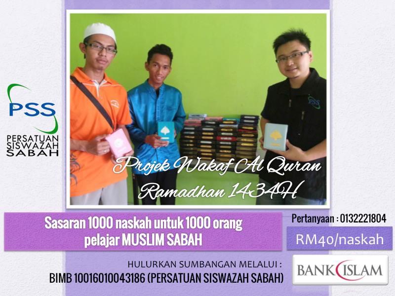 Projek Wakaf al-Qur'an Ramadhan 2013 anjuran Persatuan Siswazah Sabah.